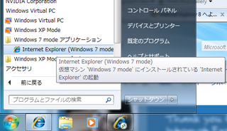 Windows7mode2.png